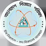 বাংলাদেশ বিজ্ঞান পরিষদ - BaBiPo